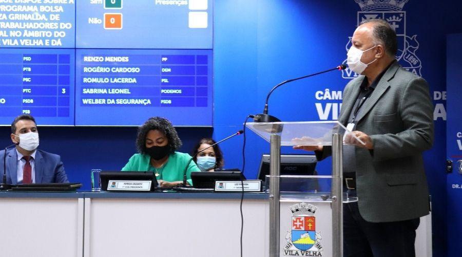 Aprovado por unanimidade pela Câmara Municipal de Vila Velha o Bolsa Atleta 2021